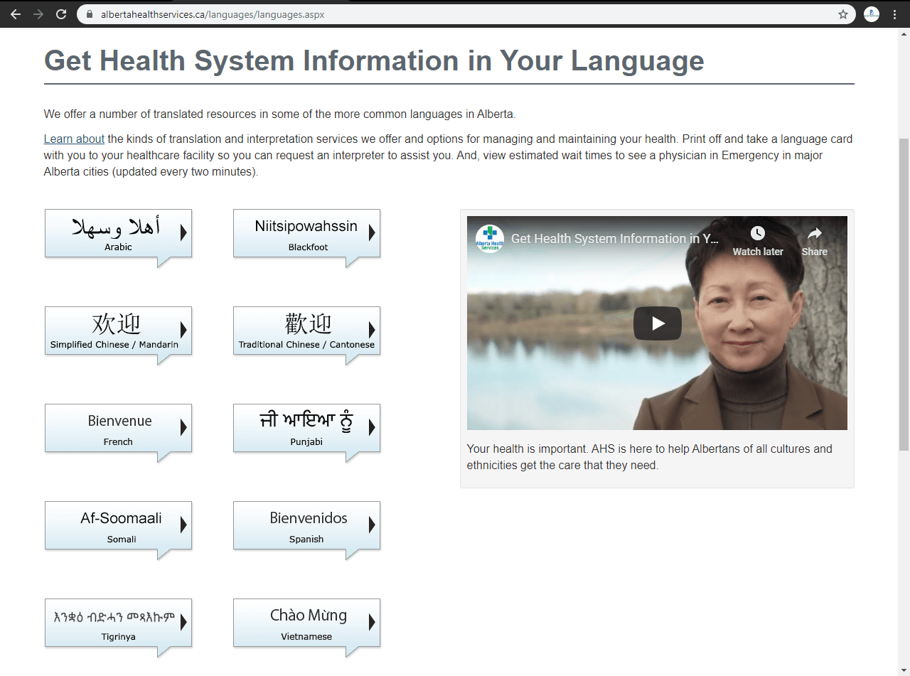 Alberta Health Services website screencap of languages page.